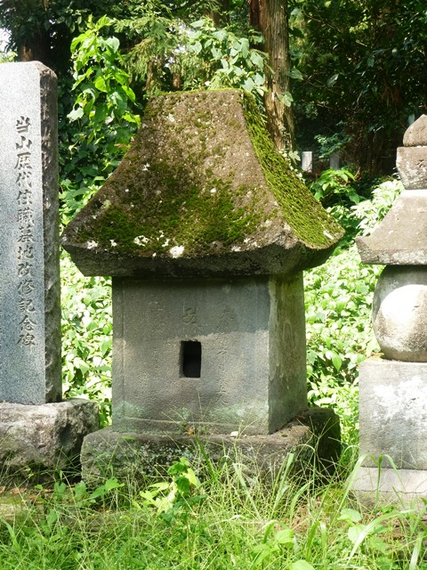 円義上人の墓(金剛寺)