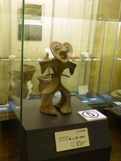 ハート型土偶(中之条町ミュゼ)