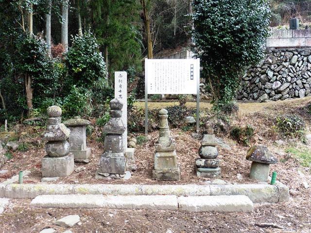 高山重栄の墓(興禅院)