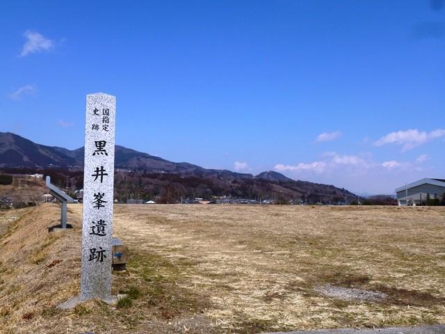 黒井峯遺跡