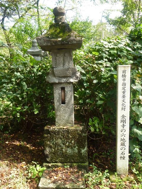 金剛寺の六地蔵石幢