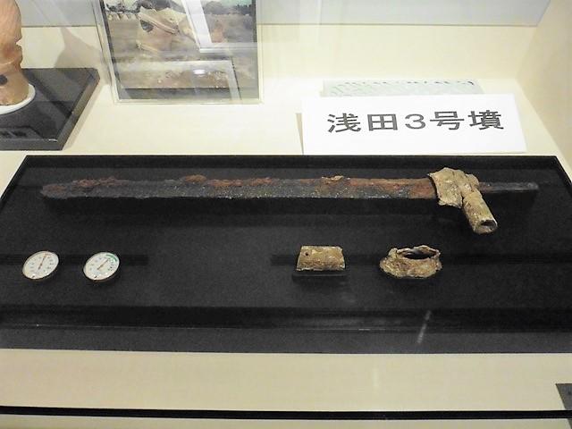 渋川埋蔵文化財センター