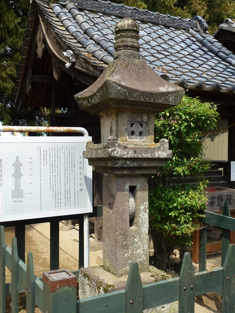 大国神社の石幢