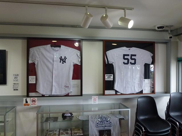 松井秀喜(ベースボールスター博物館)