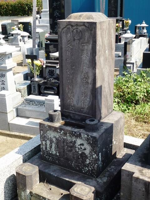 柳川政右衛門の墓(常楽寺)