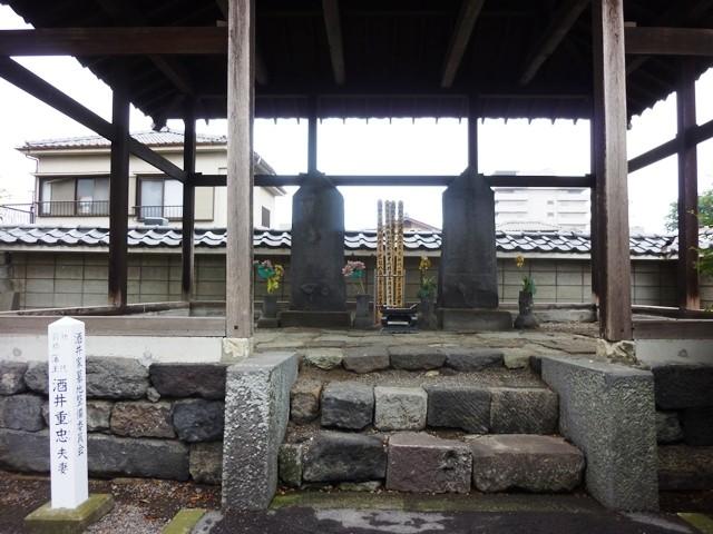 酒井重忠の墓(龍海院)