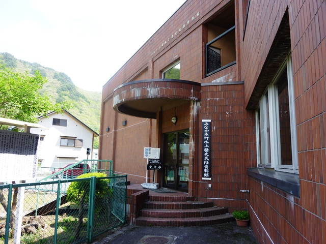 水上歴史民俗資料館