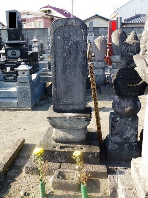 高橋英元の墓(祥雲寺)