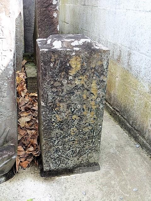 岡戸畊榮の墓(宝珠寺)