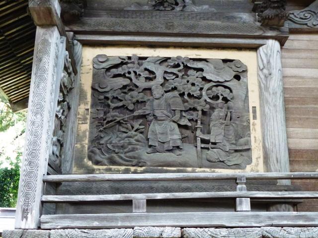 甲波宿禰神社