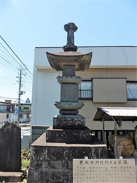 玄太寺・観音堂の宝塔