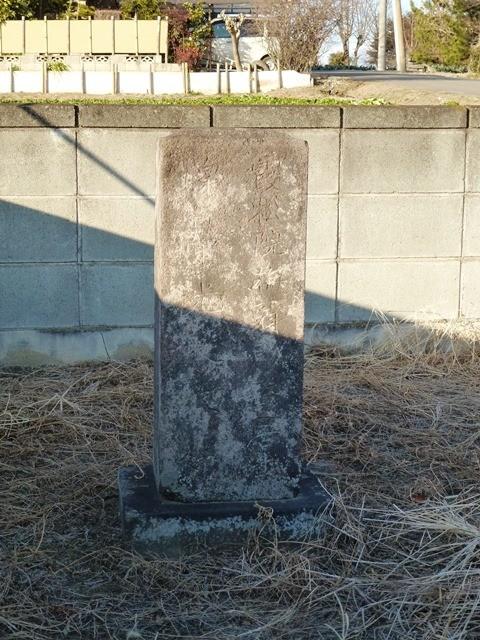 弥勒寺音八の墓(伊勢崎市境下渕名)