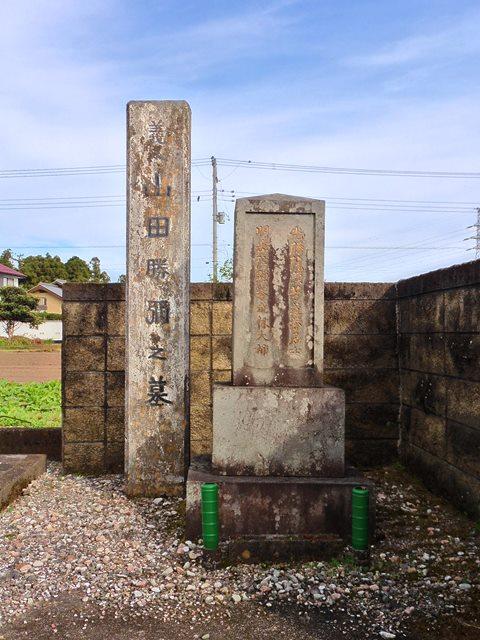 義民・山田勝弥の墓(高崎市上小塙町)