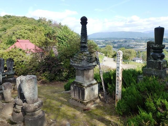 発智為時の墓(東光寺)