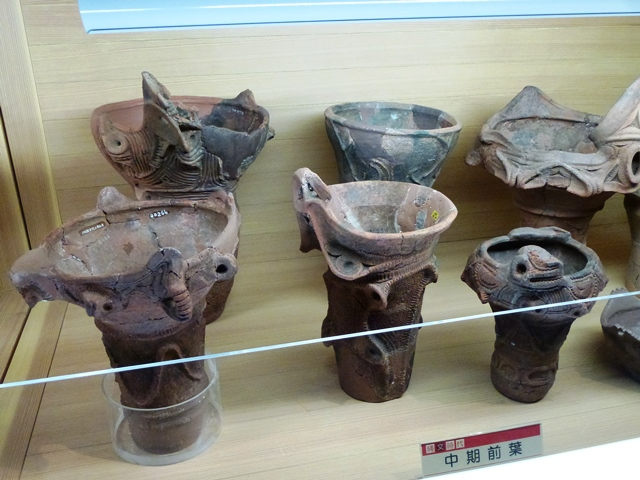 埋蔵文化財調査センター