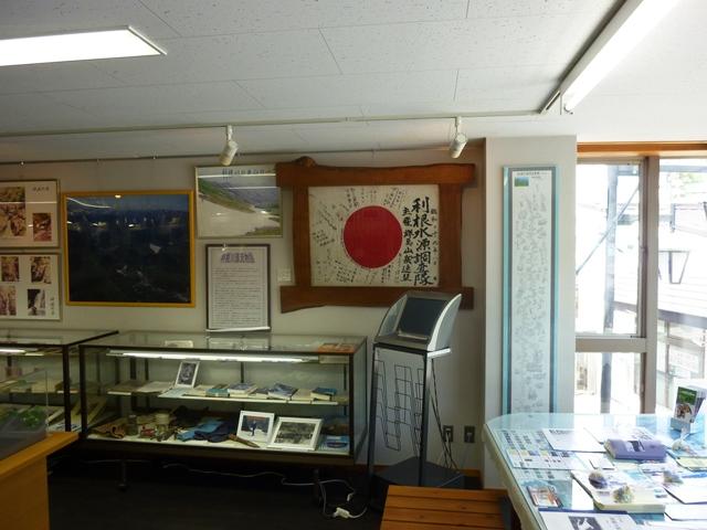 山岳資料館