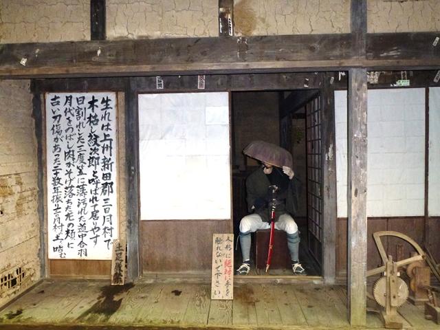 木枯らし紋次郎(三日月村)