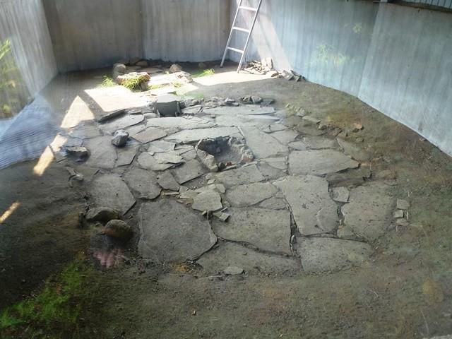 中山敷石住居跡