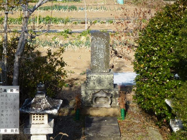中野孫三郎の墓(高崎市吉井町)