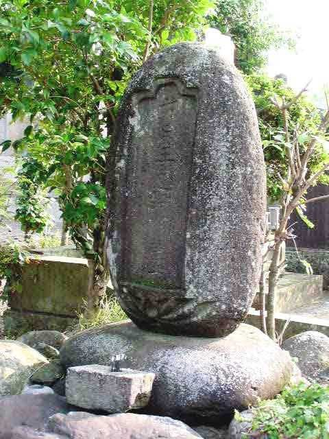 伝・大野九郎兵衛の墓(松岸寺)