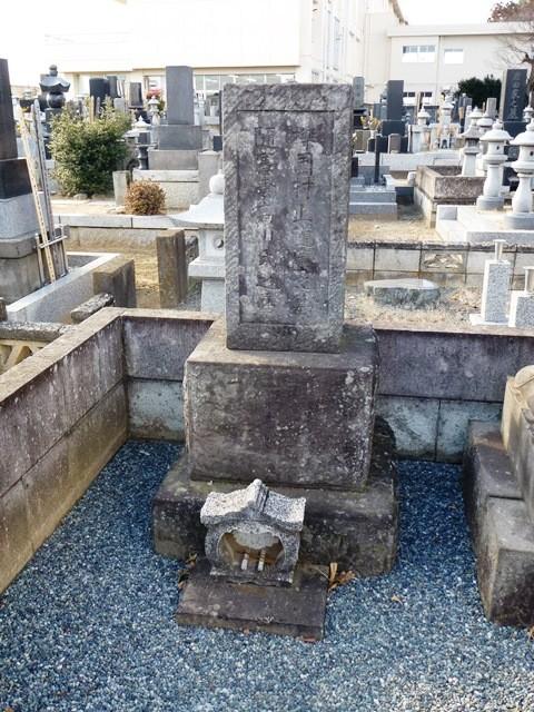 村上随憲の墓(長光寺)