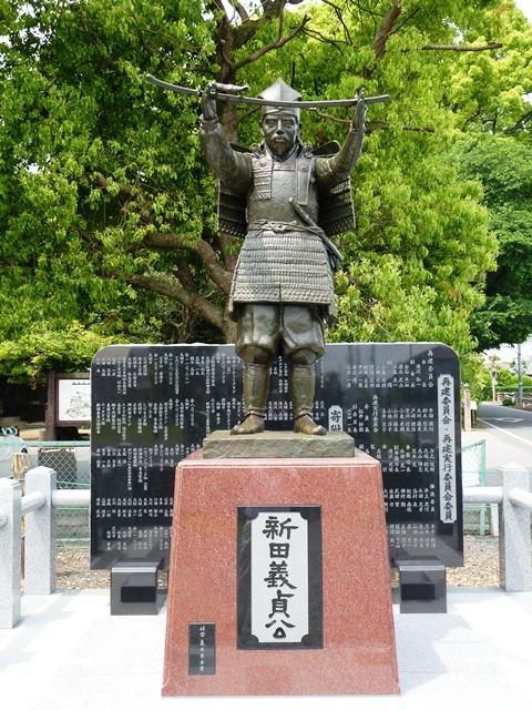 新田義貞1