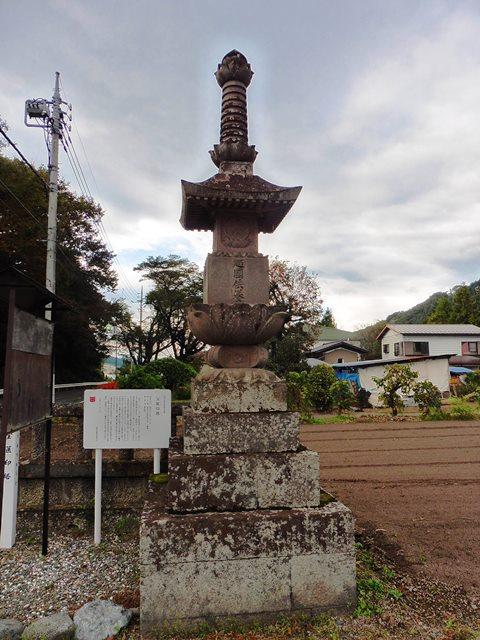 禅定院の宝篋印塔