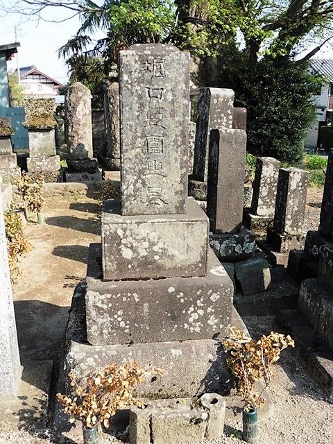 堀口藍園の墓(渋川市渋川)