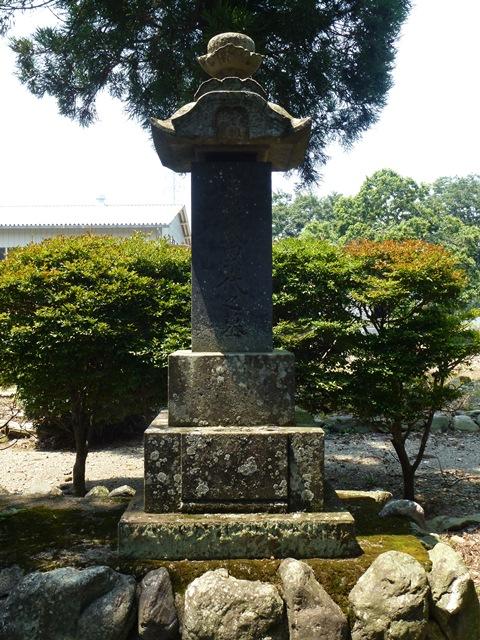山内上杉氏累代の墓(円満寺)