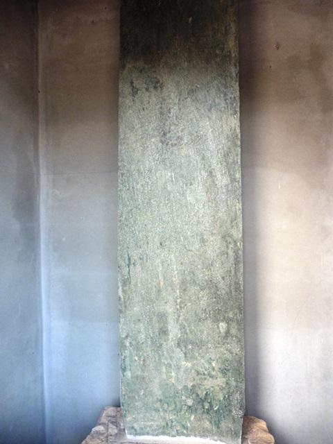 阿弥陀三尊画像板碑(乗明院)