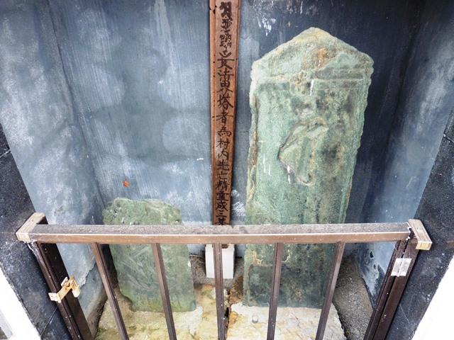 折茂観蔵院の板碑