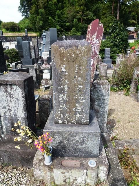 磯貝雲峰の墓(自性寺)