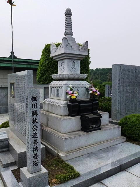 細川興秋の供養塔(弥勒寺)