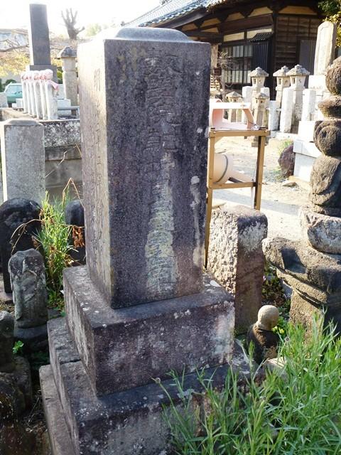 斎藤宜義の墓(宝蔵寺)