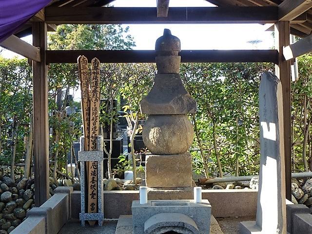 芦田康勝の室・了源院の墓(天龍寺)