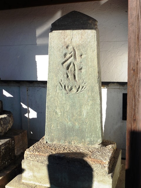 宝勝寺の板碑