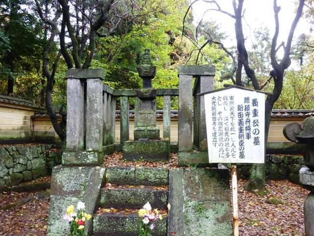 伝・新田義重の墓(大光院)