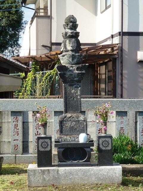 伝・児島高徳の墓(高徳寺)