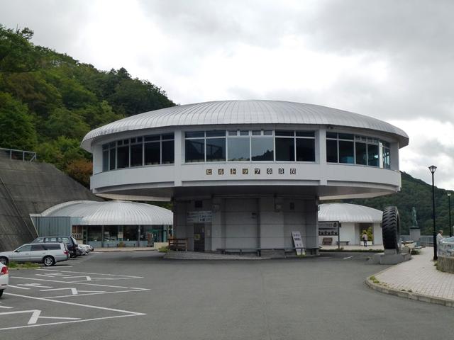 奈良俣ダム資料館(ヒルトップ奈良俣)