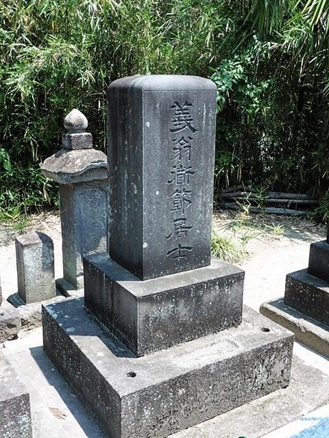 金井忠兵衛の墓(安中市板鼻)