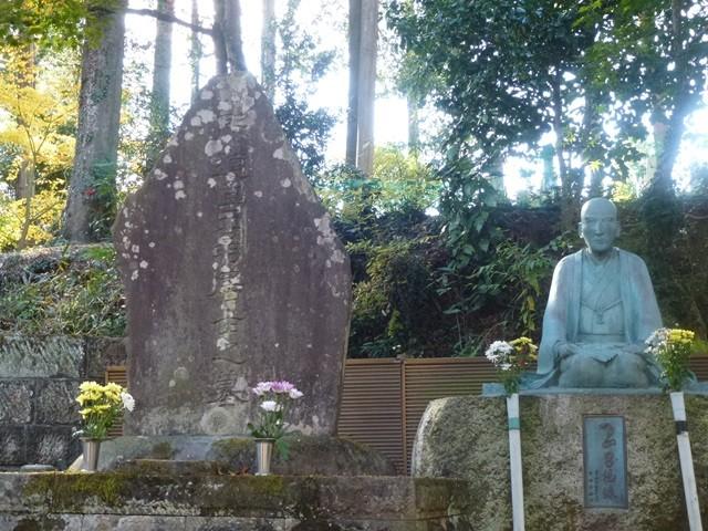 下村昌伯の墓(龍泉院)