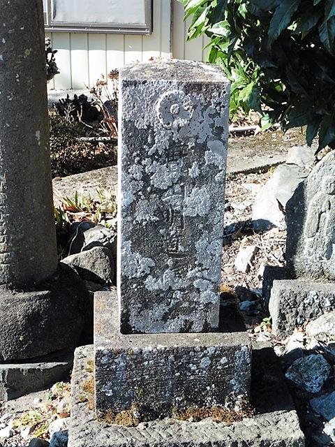 木地師の墓(宝蔵寺)