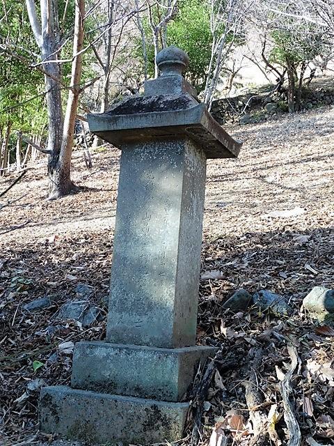 土屋山城守高久の墓(延命寺)