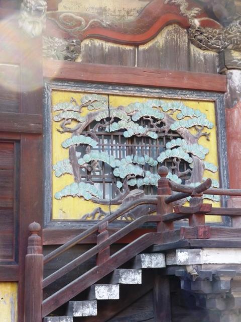 八幡八幡宮