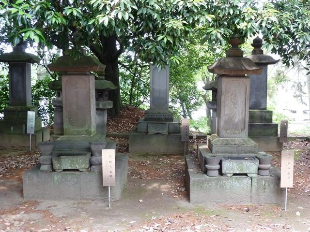 秋元氏累代の墓(宝塔山古墳)