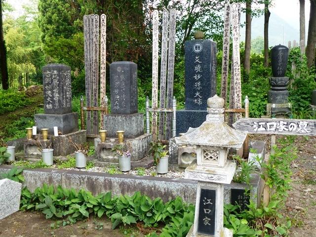 江口きちの墓(桂昌寺)