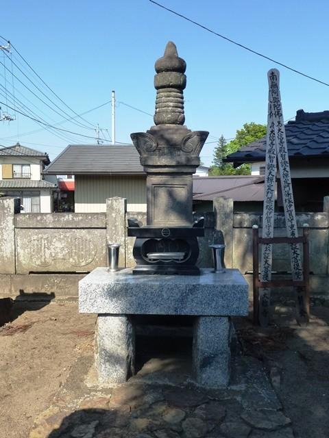 篠塚重廣の墓(大信寺)