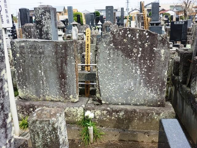 富岡製糸工女の墓(龍光寺)