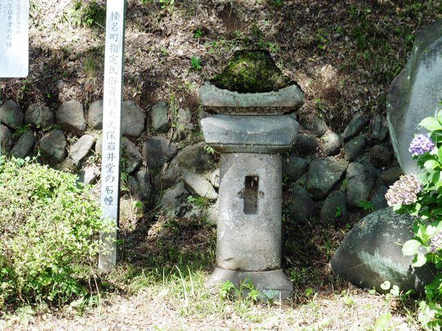 岩井堂の石幢