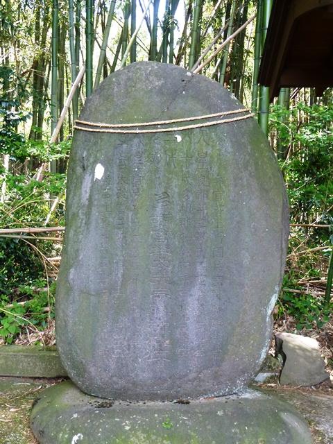 多胡碑(羊神社)